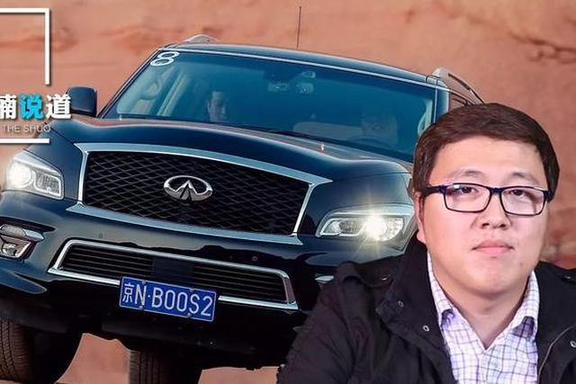 新浪汽车助车企占领短视频营销风口