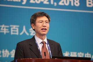 刘宝华:加快新能源汽车的产业培育和推广应用