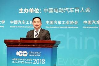 张宝林:2020年长安计划累计产销超50万辆新能源汽车