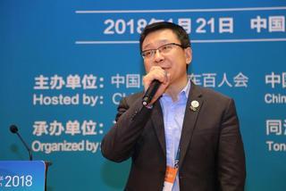 曹光宇:2020年分时租赁服务量将接近于出租车的50%-70%