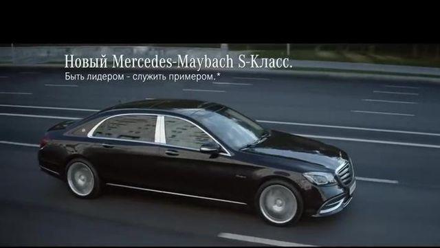 迈巴赫S级低调的奢华 土豪看完都想换车