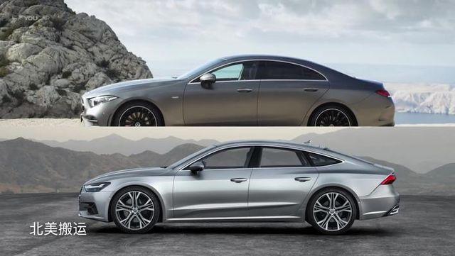 全新奥迪A7和全新奔驰CLS,你更喜欢哪一个?