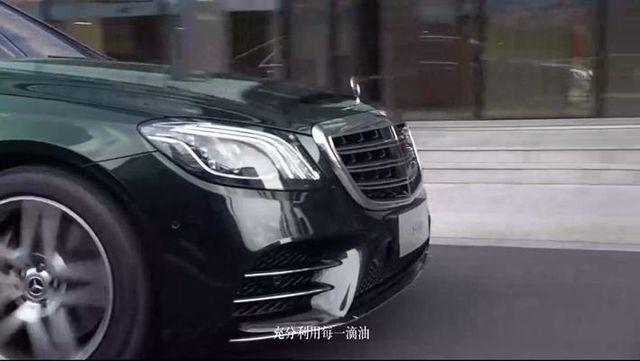 视频:新一代梅赛德斯奔驰S级轿车-内蕴 磅礴