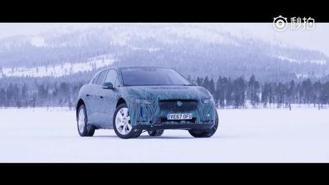 视频:捷豹纯电SUV I-PACE通过极寒测试