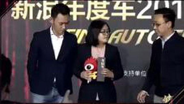 视频:年度中型车奖 全新奥迪A5