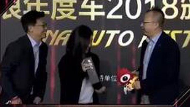 视频:年度中型SUV奖 上汽大众全新途观L
