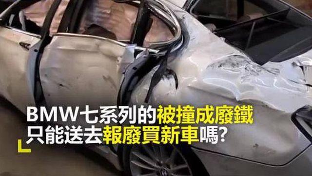 视频:俄罗斯大叔自己修复撞废的宝马7