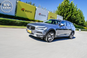 沃尔沃 V90 Cross Country