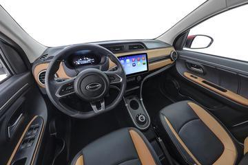 2018款 电咖·EV10 Pro 300 豪华版