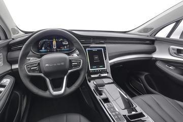 2020款荣威RX5 eMAX 500PHEV 智能座舱至尊