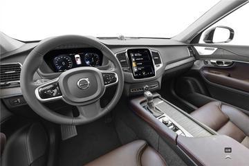 2020款沃尔沃XC90 T6智尊豪华版7座
