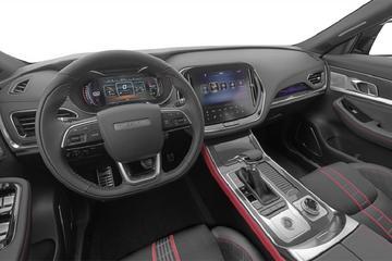 2020款捷途X70 Coupe顶配版