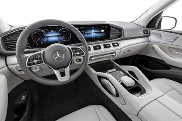 2020款奔驰GLE 350 4MATIC 动感型特别版