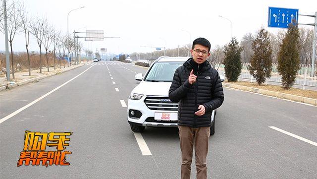 视频:国内紧凑型SUV销量王,让对手瑟瑟发抖!