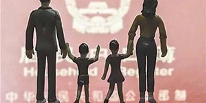 北京拟增计划生育奖励假等福利