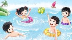 水的安全:游泳要有家长陪同