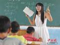 北京举办教师节大型公益活动