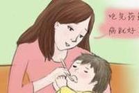 儿童感冒与肺炎傻傻分不清