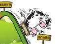 进口奶粉猛增 国内乳业过剩