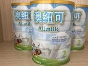 澳奶企澳纽可婴儿配方奶粉再登黑榜 牛磺酸超量