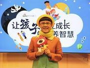 """独家:""""金龟子""""刘纯燕和袁梅的育儿智慧"""