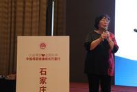中国母婴健康成长万里行首场千人讲座落幕