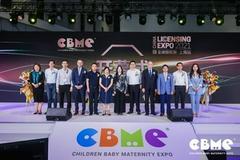 2021 CBME孕嬰童展盛大開幕:全域對接 賦能行業