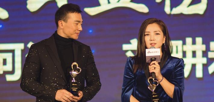 刘畊宏、何洁获公益榜样力量奖