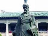 浦江客:历史上没有屈原这个人吗