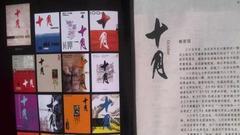 今年北京十月文学月开幕式上有啥?北京十月文学月又双叒叕来了!