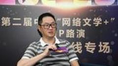 李凯:一家一模子 我们聊聊万达影业超级IP是怎么炼成的