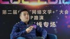 于菁健:《天空之门》IP宇宙已经开启