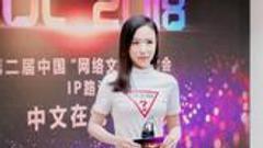 王钰雯:能够参演经典 对90后来说是一种幸运!