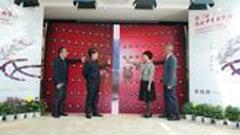 """""""庆祝改革开放40周年——第三届北京十月文学月""""在京举行"""