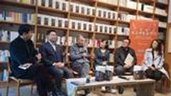 著名作家梁晓声长篇小说《人世间》有声版首播发布仪式举行