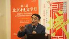 北京城与文 | 李建平:魅力北京中轴线