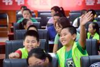 第十七届北京国际图书节 | 30场社区阅读陆续开启!