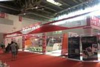 第十七届北京国际图书节 | 新中国70周年主题展区专题