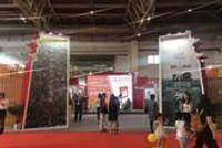 第十七届北京国际图书节 | 打卡北京城市中轴线
