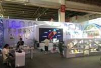 第十七届北京国际图书节 | 冬奥主题展区体验冬奥文化