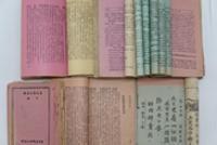 第十七届北京国际图书节 | 民间红色文献收藏展