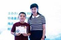 第十七届北京国际图书节 | 速滑冠军叶乔波讲述冰雪故事