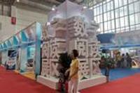 第十七届北京国际图书节 | 数字阅读燃爆图书节