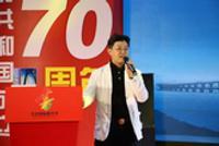 第十七届北京国际图书节 | 作曲家方岽清讲创作历程