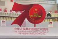 第十七届北京国际图书节 | 出版成果主题展 荣耀满京城