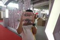 第十七届北京国际图书节 | Ta眼中的图书节