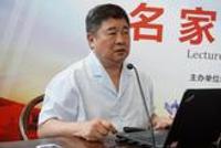 第十七届北京国际图书节 | 名家大讲堂:单霁翔