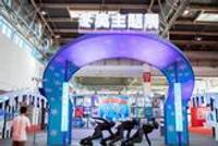 第十七届北京国际图书节 | 用文字担当 与未来有约