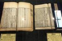 第十七届北京国际图书节 | 古籍文化魅力不减