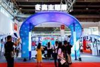 第十七届北京国际图书节 | 冬奥主题展区吸引逾三万人